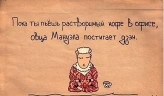 Дзенские притчи «Корабля Дураков»