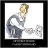 ДЗЕНСИТИ. Сергей ВАСИЛЕВСКИЙ